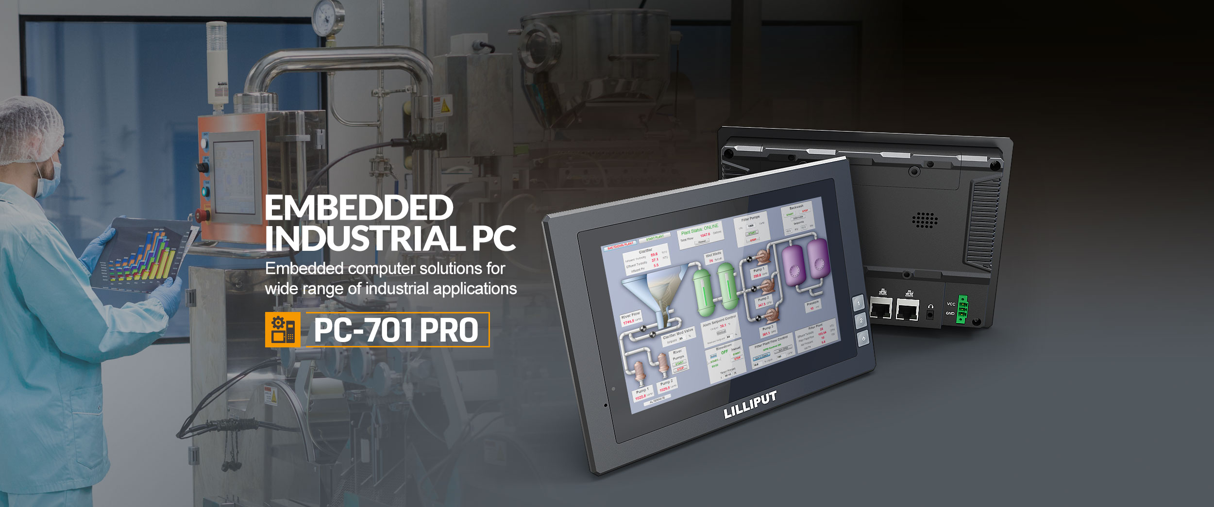 7 Inch Embedded Industrial PANEL PC