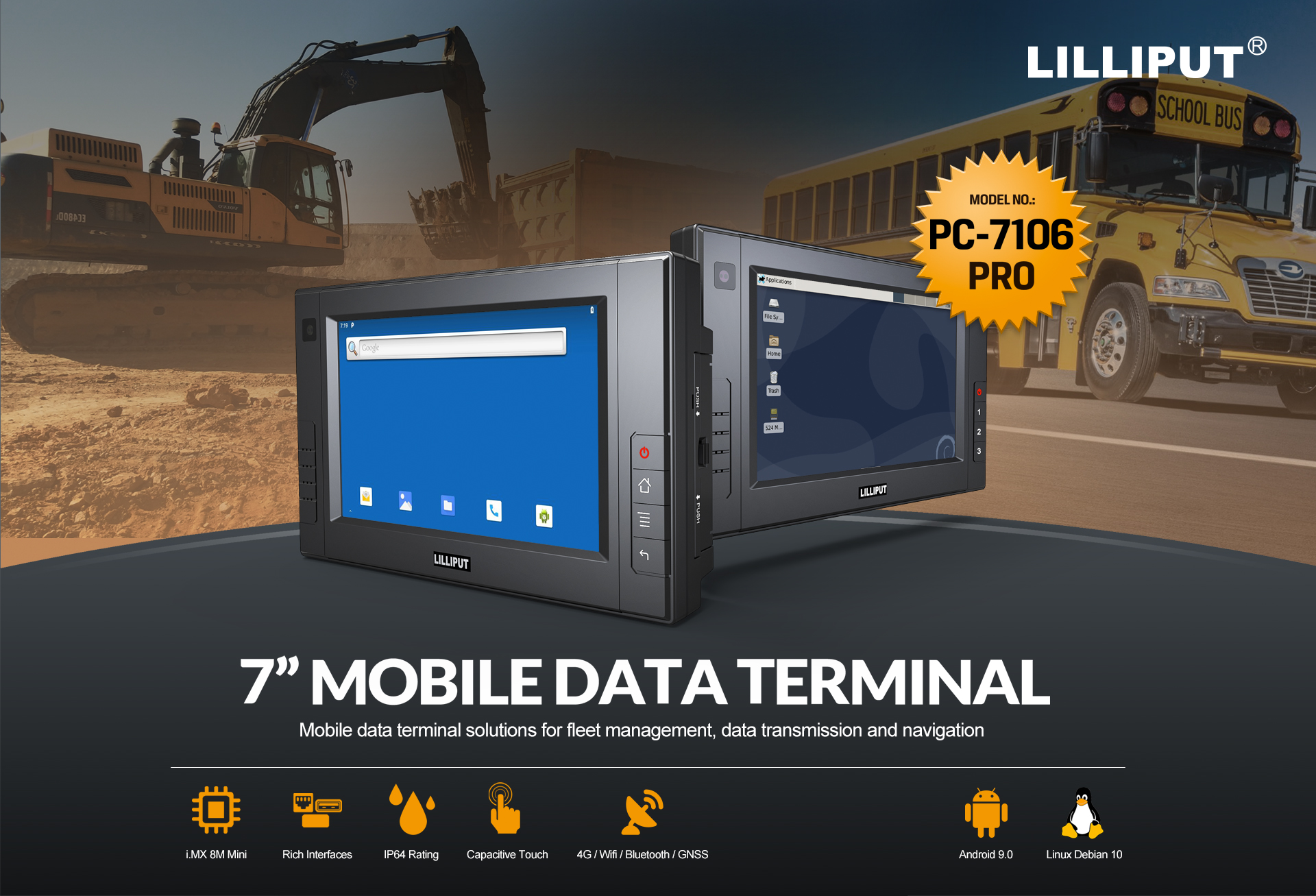 7 inch mobile data terminal