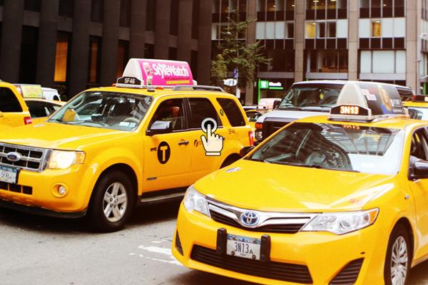 Такси 01