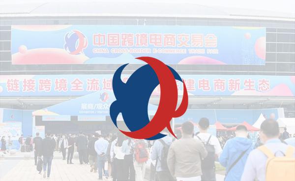 LILLIPUT 2021 China Cross-Border E-commerce Fair