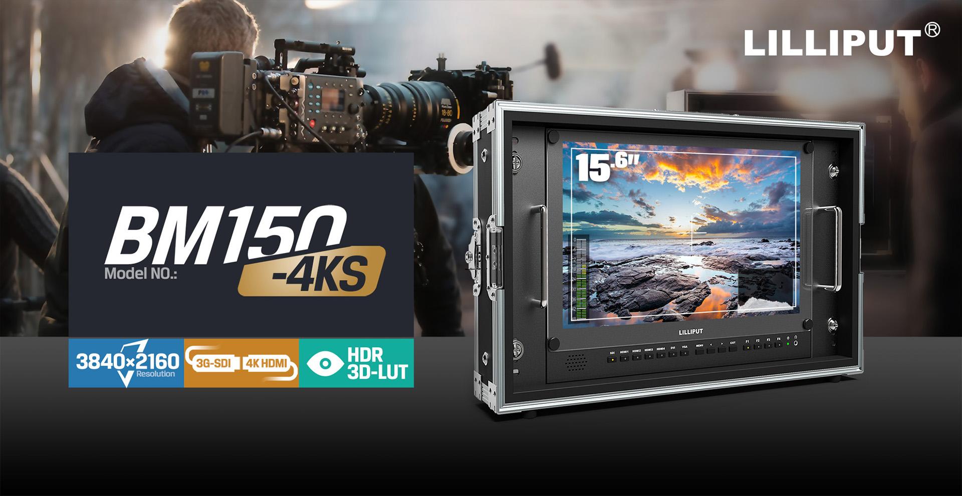 15.6 inch broadcast monitor