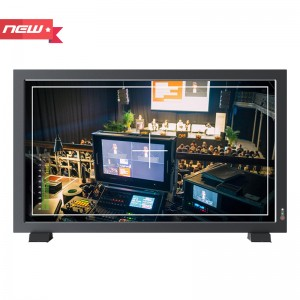 Wholesale Surveillance Monitor -