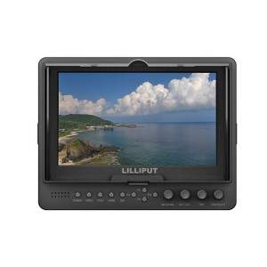 665S_7inch Camera Top Monitor
