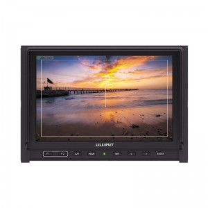 339_7 inch HDMI Camera-top Monitor
