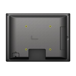 UM-80/C/T _ 8 inch USB Monitor