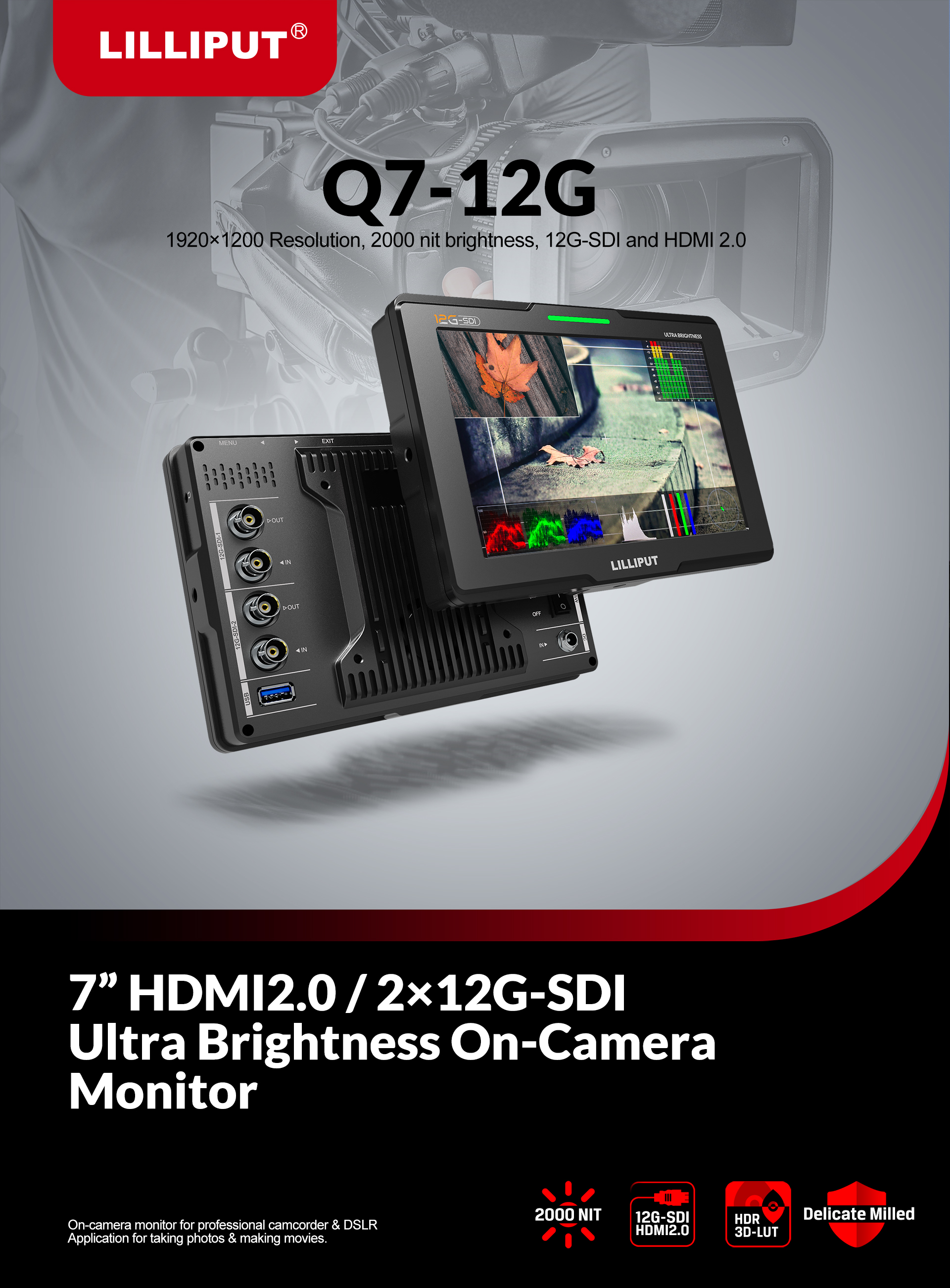 7 inch 12G-SDI On camera monitor