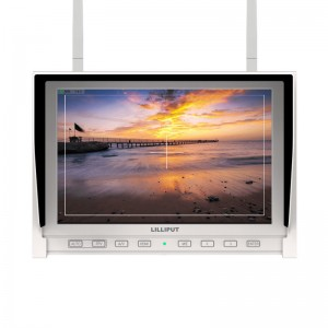 339/DW_7inch Wireless AV Monitor