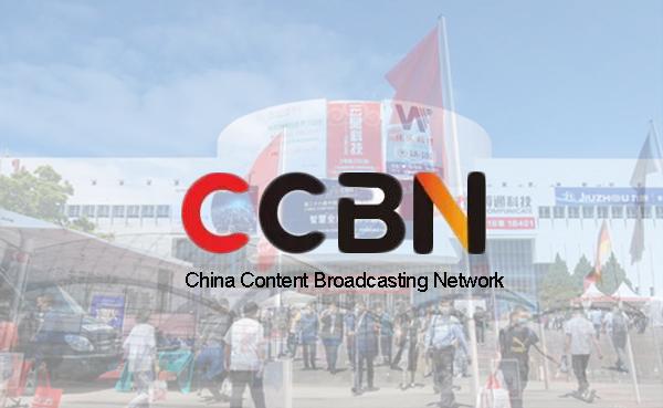 LILLIPUT 2021 China Content Broadcasting Network
