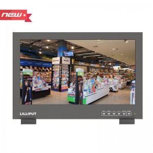 Super Lowest Price Cctv Tv Monitor -