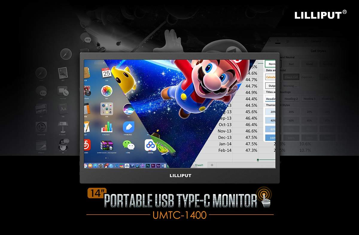 UMTC1-(1)